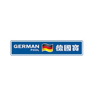 德国宝GERMAN POOL