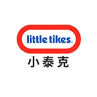 Littletikes小泰克